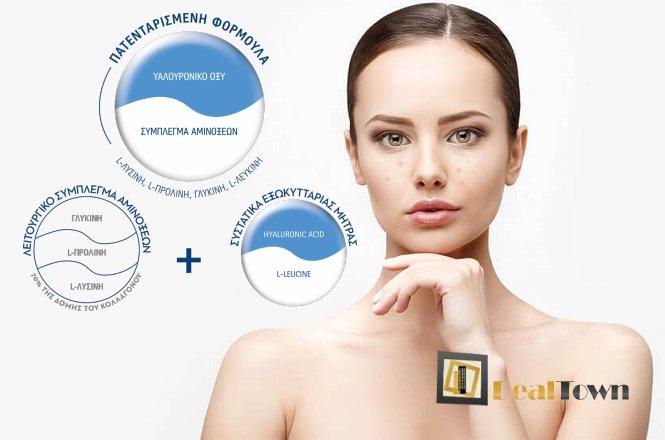 79€ για μια (1) ενέσιμη βιοαναζωογόνηση δέρματος, στο Κέντρο Πλαστικής Χειρουργικής στην Αθήνα. Αποκαθιστά την λάμψη και την σφριγηλότητα στο θαμπό δέρμα, προλαμβάνει και μειώνει τη χαλάρωση του δέρματος (προσώπου και σώματος), μειώνει τις λεπτές γραμμές και τα σημάδια έκφρασης, αποτρέπει την ελάστωση, βελτιώνει την εμφάνιση των σημαδιών (συμπεριλαμβανομένου τα σημάδια ακμή), τα χηλοειδή και τις ραγάδες. Έκπτωση 70%!!