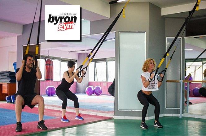 30€ για δύο (2) μήνες συνδρομή ΜΟΝΟ στα ομαδικά προγράμματα στο γυμναστήριο Byron Gym στον Βύρωνα. εικόνα