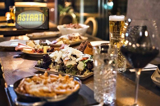 15€ από 30€ για γεύμα 2 ατόμων με ελεύθερη επιλογή από τον κατάλογο στο Astarti Bar Restaurant στην Αργυρούπολη. Ήρθε για να εντυπωσιάσει και να δώσει την δική του πινελιά στις... νύχτες της πόλης!! Έκπτωση 50%!!