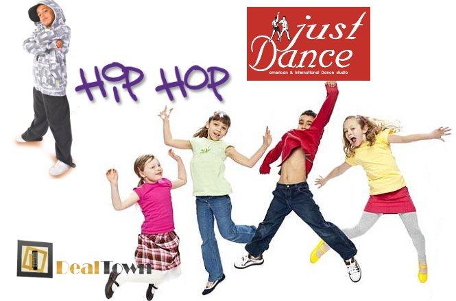 15€ για 1 μήνα ομαδικά μαθήματα Hip Hop χορού για παιδία ηλικίας από 10 έως 15 ετών, στην Σχολή Χορού Just Dance (American & International Dance Studio) στην Καλλιθέα. Συναρπαστικά προγράμματα σχεδιασμένα με αγάπη, αρμονία και φαντασία!! εικόνα