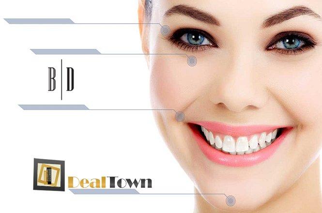 18€ για μια συνέδρια Διαθερμικής Σονοφόρεσης για -Botox EFFECT-, στο Beauty Drop στην Αθήνα!! Προηγμένο κοκτέιλ πεπτιδίων για σύσφιξη. Η Επανάσταση στον χώρο της Αισθητικής!! Έκπτωση 85%!!