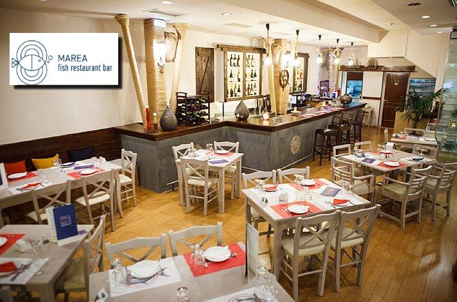 15€ από 30€ για γεύμα 2 ατόμων με ελεύθερη επιλογή από τον κατάλογο φαγητού στο Marea Fish Restaurant Bar στο Χαλάνδρι. Το καλό ψάρι πρέπει να είναι φρέσκο. Και καλομαγειρεμένο. Το Marea Fish Restaurant Bar στο Χαλάνδρι φαίνεται πως το γνωρίζει καλύτερα από τον καθένα αυτό και έχει φροντίσει όλα του τα πιάτα να είναι φρέσκα και μαγειρεμένα με τα καλύτερα υλικά.