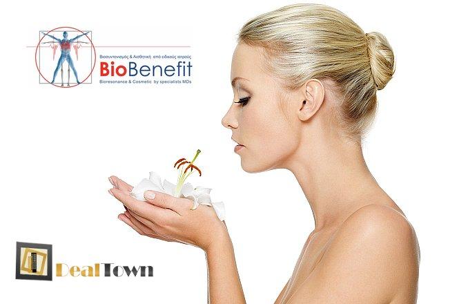 25€ για δυο (2) ενέσιμες μεσοθεραπείες προσώπου για ενυδάτωση ή 60€ από 300€ για δυο (2) ενέσιμες μεσοθεραπείες για αναζωογόνηση ή face lift ή αντιγήρανση προσώπου ή κυτταρίτιδα, στο ολοκαίνουργιο κέντρο ολιστικής ιατρικής και ιατρικής αισθητικής Biobenefit στην Γλυφάδα!!