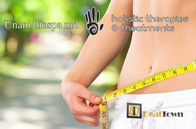 10€ για ένα τριπλή θεραπεία shaping σώματος, για τοπικό αδυνάτισμα & σύσφιξη που περιλαμβάνει 3 δραστικά μηχανήματα (thermospa, flashwave, vibrex), διάρκειας 90 λεπτών. ΔΩΡΕΑΝ τα διαγνωστικά τεστ (λιπομέτρηση, ζύγισμα, οδηγίες διατροφής, scanner)! Μία προσφορά από το από το «Unani Biospa» στον Γέρακα.