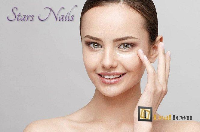 29€ για έναν (1) βαθύ καθαρισμό προσώπου με vaper, μια (1) θεραπεία με χαβιάρι ή κολλαγόνο και μια (1) θεραπεία ματιών από το Stars Nails στα Σεπόλια (μόλις 5 λεπτά από τον Σταθμό Μετρό)!!
