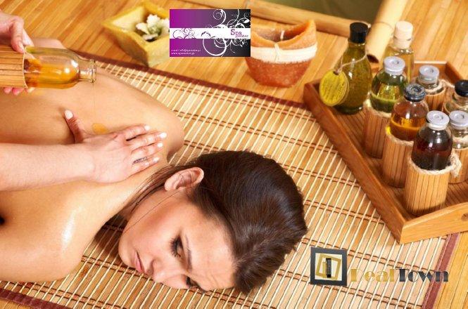 22€ για ένα Ολοκληρωμένο Πακέτο Χαλάρωσης & Ευεξίας 60 λεπτών ή 22€ για ένα Ολοκληρωμένο Πακέτο Χαλάρωσης & Ευεξίας 90 λεπτών που περιλαμβάνει (1) full body μυοχαλαρωτικό massage με αιθέρια έλαια, ρεφλεξολογία-μασάζ πελμάτων και μασάζ προσώπου/κεφαλής, από το «Spa Center» στoν Άγιο Στέφανο (Έναντι Σταθμού Προαστιακού)! εικόνα