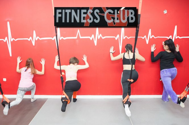 15€ για έναν (1) μήνα συνδρομή με χρήση οργάνων, στο Fitness Club στην Καλλιθέα. Ένας χώρος 600 τ.μ. που θα σε μυήσει στον κόσμο του Fitness!!