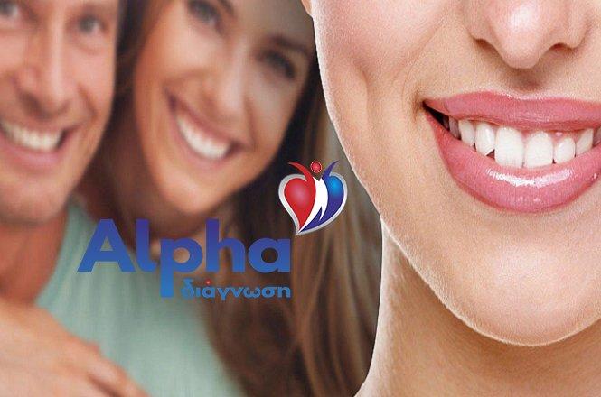 15€ από 25€ για μια (1) Πανοραμική Ακτινογραφία Δοντιών, απαραίτητη για την φροντίδα της στοματική σας υγιεινής. Ανεπανάληπτη προσφορά από το Ιατρικό Διαγνωστικό Κέντρο Alpha Διάγνωση, στην Δάφνη!!