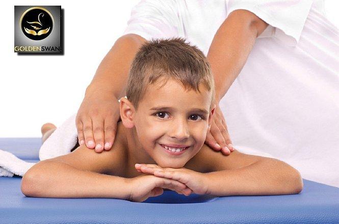 9€ από 40€ για ένα (1) παιδικό μυοχαλαρωτρικό μασάζ, συνολικής διάρκειας 40 λεπτών, από το