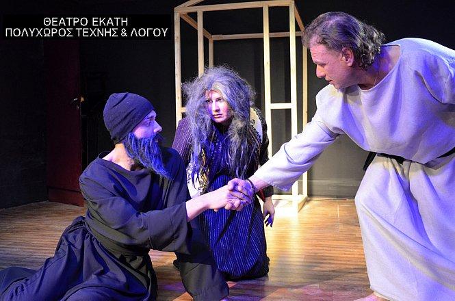 8€ από 12€ για την είσοδο ενός (1) ατόμου στην θεατρική παράσταση Η Γυναίκα της Ζάκυθος, του Διονυσίου Σολωμού, στο θέατρο Εκάτη. Θεωρείται το σημαντικότερο κείμενο της νεοελληνικής λογοτεχνίας. Είναι ένα έργο αινιγματικό με αλληγορικά μηνύματα και γράφτηκε το 1889!! εικόνα