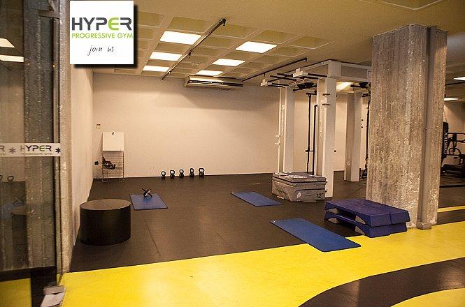 69€ από 120€ για τρείς (3) μήνες με συμμετοχή στα όργανα και τα ομαδικά προγράμματα στο εκπληκτικό Hyper Progressive Gym στου Ζωγράφου!! Έκπτωση 43%!!