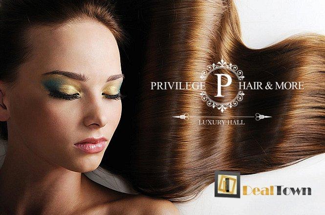 59€ για εφαρμογή μίας (1) θεραπεία λείανσης μαλλιών Brazilian Keratin, για όμορφα & ίσια μαλλιά, στο ΟΛΟΚΑΙΝΟΥΡΓΙΟ κομμωτήριο Privilege στο κέντρο της Θεσσαλονίκης. Ξεχάστε το πιστολάκι και αποκτήστε μεταξένια μαλλιά, διάρκειας από 3 έως και 4 μήνες!!