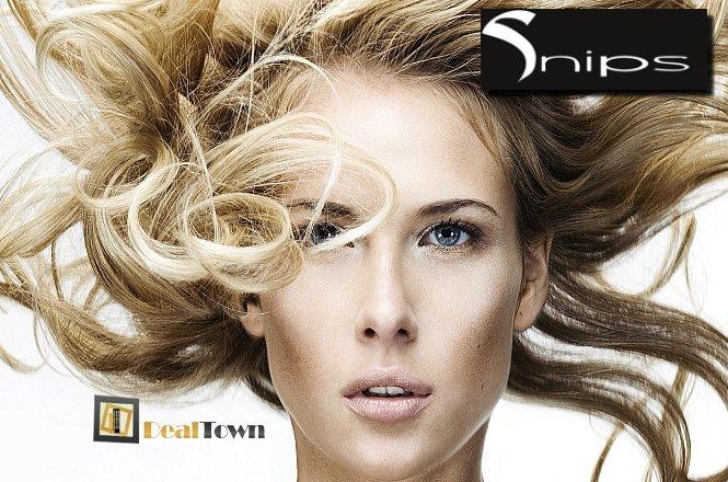 Μόνο κάθε Τρίτη!!15€ από 25€ για μια (1) Βαφή Ρίζας και μια (1) Θεραπεία μαλλιών, από το Κομμωτήριο Snips στο Αιγάλω. Έκπτωση 44%!! εικόνα