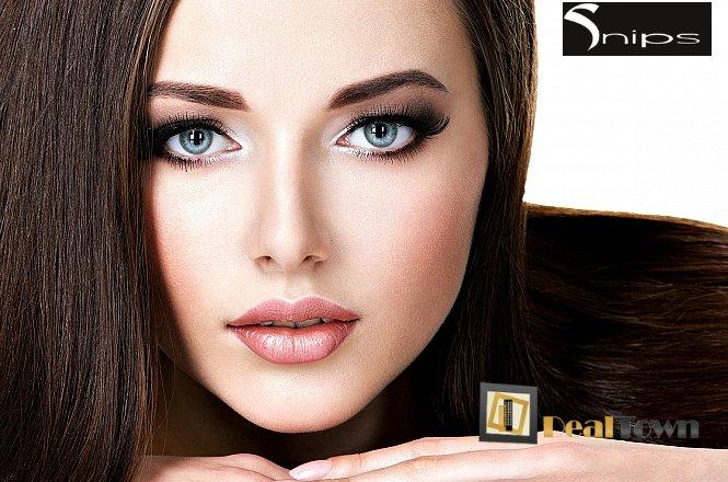 49€ για μία θεραπεία κερατίνης μαλλιών διάρκειας 4 έως και 6 μήνες στο Snips Hair Salon στο Αιγάλεω. Εντυπωσιακή ενδυνάμωση της τρίχας, εύκολό χτένισμα και μείωση του όγκου μαλλιών. εικόνα