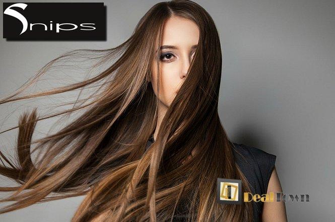 2.5€ από 5€ για Τοποθέτηση Μιας (1) Τούφας Extension, με 100% φυσική τρίχα εξαιρετικής ποιότητας Remy, ένα (1) κούρεμα και ένα (1) χτένισμα από το κομμωτήριο Snips στο Αιγάλεω. Επαγγελματική τοποθέτηση που εξασφαλίζει φυσικό αποτέλεσμα και λαμπερά μαλλιά!! εικόνα