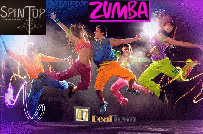 15€ από 25€ για τέσσερις (4) εβδομάδες Zumba από το Spin Top Pole Dance & Fitness στην Αθήνα. Κάθε εβδομάδα πραγματοποιείτε τρία μαθήματα. Έκπτωση 40%!! εικόνα