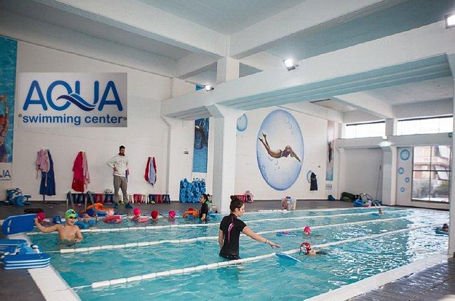 39€ για έναν (1) μήνα συνδρομή για Baby Swimming στο Aqua Swimming Center στο Περιστέρι! Οι επισκέψεις γίνονται δύο φορές την εβδομάδα!! Έκπτωση 40%!! εικόνα