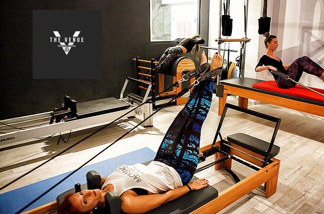 25€ για τέσσερα (4) μαθήματα στο MK Pilates Studio σε μικρό Group έως 5 άτομα με τη χρήση όλων των μηχανημάτων Studio (Reformers, Cadillac, Chair, Barrel, Spine Corrector) στον καινούριο πολυτελή χώρο του The Venue Training Center, στον Αγ. Δημήτριο! Με σεβασμό απέναντι στον ασκούμενο δημιουργήσαμε ένα περιβάλλον ιδανικό για τις απαιτήσεις κάθε μαθήματος. Έκπτωση 58%!!