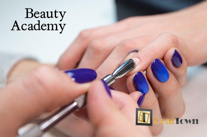 55€ για Oλοκληρωμένο Eκπαιδευτικό Σεμινάριο Γραμμικού Σχεδίου με Gel συνολικής διάρκειας 8 ωρών, με απόκτηση Βεβαίωσης Σπουδών. Θεωρητική και πρακτική εκπαίδευση, από την Σχολή Beauty Academy που βρίσκεται στην Καλλιθέα. εικόνα
