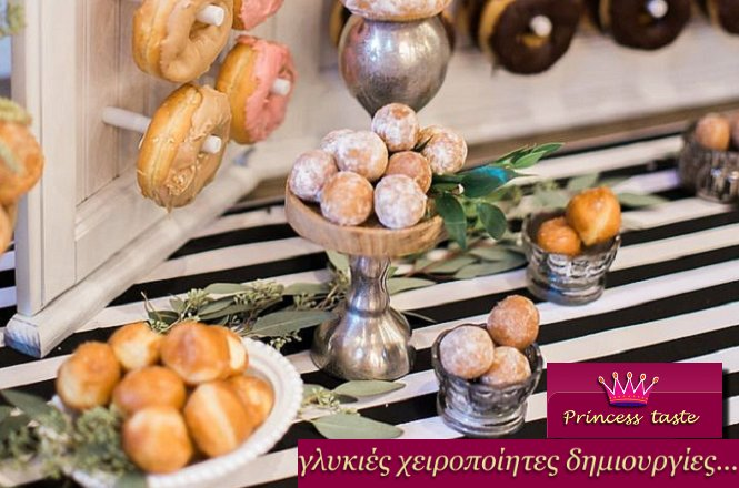 190€ για Τραπέζι 100 Ατόμων με Μεγάλη ποικιλία από μικρά και μεγάλα ντόνατς, λουκουμάδες με ζάχαρη και γλάσο & φρέσκια λεμονάδα ή χυμό φρούτων εποχής από το εργαστήριο ζαχαροπλαστικής Princess Taste στη Νέα Κηφισιά. Μοναδικές γευστικές δημιουργίες για βάπτιση, γάμο ή πάρτι με πρωτότυπο & μοντέρνο θέμα!!! εικόνα
