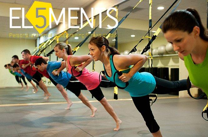 35€ για εννιά Συνεδρίες TRX, οι οποίες πρέπει να ολοκληρωθούν εντός ενός ημερολογιακού μήνα στο 5Elements Studio στο Χολαργό! Έκπτωση 50%!! εικόνα