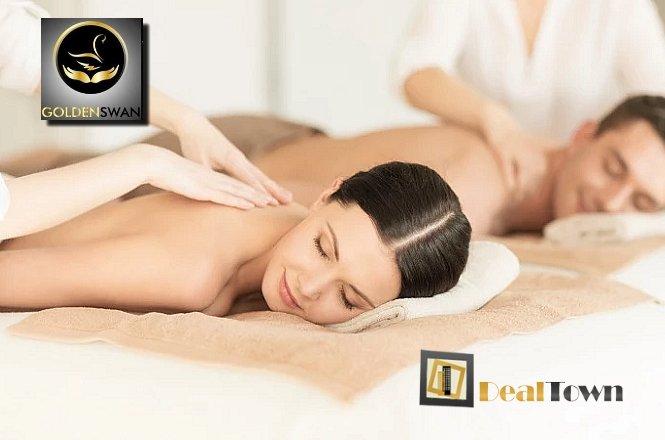 14.90€ για συνεδρία Full body μασάζ με αιθέρια έλαια & μασάζ κεφαλής για ένα (1) άτομο ή 24.90€ για δυο άτομα, συνολικής διάρκειας 60 λεπτών στο Golden Swan Massage στην Καλλιθέα. Αφεθείτε στα χέρια εξειδικευμένων επαγγελματιών προσφέρουν μοναδική αίσθηση ηρεμίας και χαλάρωσης.