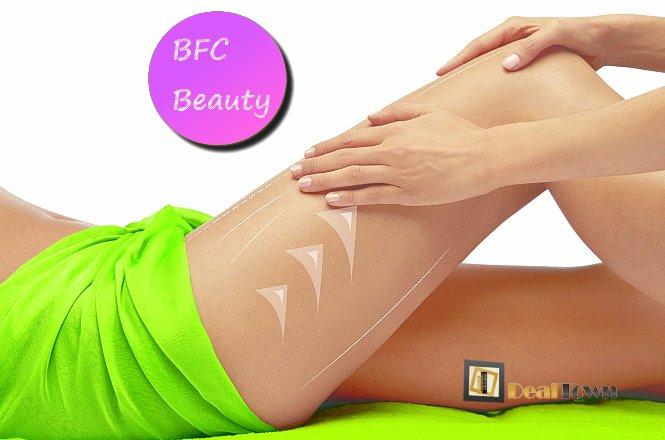 29€ για δέκα (10) συνεδρίες massage κατά της κυτταρίτιδας στον ΟΛΟΚΑΙΝΟΥΡΓΙΟ χώρο του B.F.C. στο Παγκράτι!! Άμεση καταπολέμηση της κυτταρίτιδας και ταχύτατη απώλεια πόντων τοπικά!! εικόνα