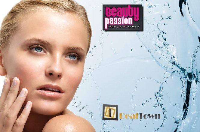 10€ από 30€ για μία (1) Ενυδάτωση Προσώπου, ένα (1) Σχηματισμό Φρυδιών & μία (1) Αποτρίχωση Άνω Χείλους, από το «Beauty Passion» στο Περιστέρι. Έκπτωση 67%!!