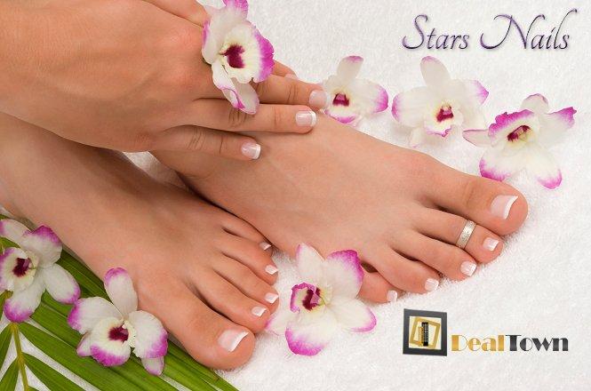 15€ για ένα Ολοκληρωμένο Manicure με Ημιμόνιμη βαφή και ένα Pedicure, από το μοντέρνο Stars Nails στα Σεπόλια. Αποκτήστε όμορφα και περιποιημένα νύχια!!
