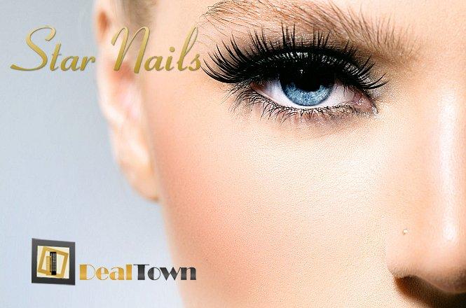 25€ για extensions βλεφαρίδων από το Star Nails στα Σεπόλια (Πλησίον στάσης Μετρό Σεπολίων). Πανέμορφες πυκνές, μακριές και εντυπωσιακές βλεφαρίδες για φυσικό αποτέλεσμα & έντονο βλέμμα στην στιγμή.