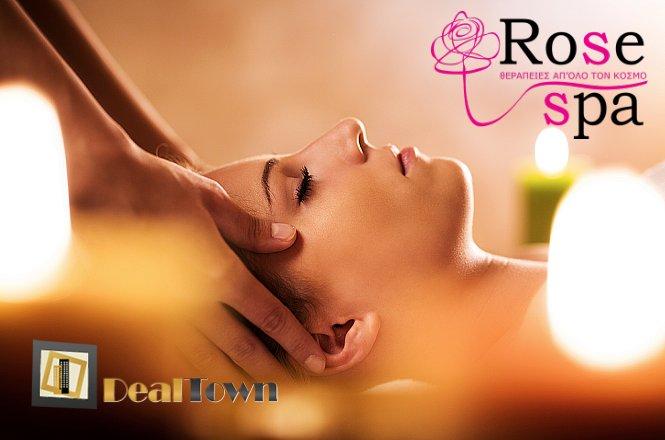 12€ για συνεδρία Full Body Massage διάρκειας 60 λεπτών, επιλέγοντας ανάμεσα από Full Body Tuina Massage ή Full Body Thai Massage ή Qi Gong Massage, στον ΟΛΟΚΑΙΝΟΥΡΓΙΟ χώρο του Rose Spa στους Αμπελόκηπους (στάση μετρό Πανόρμου). εικόνα