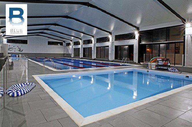 39€ για έναν μήνα συνδρομή για Baby Swimming στο Blue Swimming Center στις Αχαρνές! Οι επισκέψεις γίνονται δύο φορές της εβδομάδα!! Το baby swimming είναι ένα πρόγραμμα εκμάθησης βασικών κολυμβητικών ικανοτήτων με τη μορφή παιχνιδιού που επιδρά ευεργετικά στο σώμα, το πνεύμα και την ψυχολογία του παιδιού. εικόνα