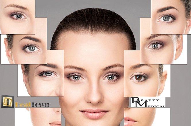 35€ για ένα πακέτο τριών (3) θεραπειών RADIOFREQUENCY, για ανανεωμένο και λαμπερό πρόσωπο στο υπερσύγχρονο κέντρο κοσμητικής και ιατρικής αισθητικής BM Medical Beauty στον Πειραιά.