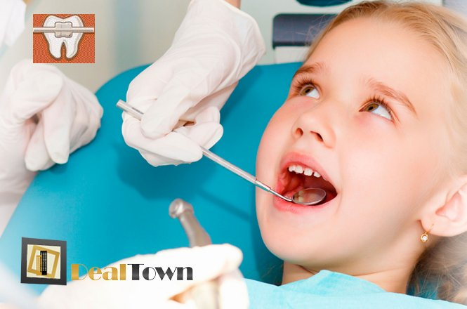 18€ από 50€ για μία φθορίωση σε μικρά παιδιά (ανώδυνο μέσο πρόληψης για την τερηδόνα) ή 18€ για sealants επικαλύψεις οπίσθιων δοντιών (ειδικά για δόντια που δεν έχουν πρόβλημα και είναι προληπτικό μέσο ενάντια στην τερηδόνα, στην Οδοντιατρική Θεραπεία Παλαιού Φαλήρου.