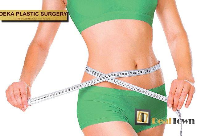 """199€ για μια Συνεδρία HIFU B-2 (τύπου Liposonix) σε μια περιοχή του σώματος ή 379€ για μια Συνεδρία HIFU Face-Lifting σε δυο περιοχές του σώματος, στο Ιατρείο """"Deka Plastic Surgery"""" στο Σύνταγμα!! Ασφαλής, αποτελεσματική, μη επεμβατική εναλλακτική λύση για λιπoαναρρόφηση & σύσφιξη σώματος χωρίς χειρουργείο."""