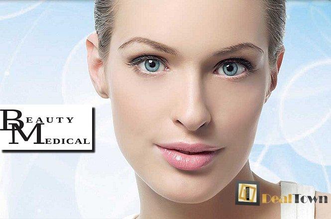 29€ για ένα πακέτο τριών αντιγηραντικών θεραπειών προσώπου, μόνο στο νέο υπερσύγχρονο κέντρο κοσμητικής και ιατρικής αισθητικής BM Medical Beauty στον Πειραιά. Για να μπορούμε να χαρούμε ξέγνοιαστες διακοπές θα πρέπει να θωρακίσουμε το δέρμα μας έναντι της φωτογήρανσης που ο ήλιος είναι σε θέση να προκαλέσει.
