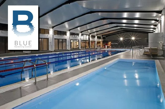 30€ για ένα μήνα συνδρομή στο Κοινό Πρόγραμμα στο Blue Swimming Center στις Αχαρνές! Οι επισκέψεις γίνονται τρεις φορές της εβδομάδα!! Τονώστε το σώμα σας νιώθοντας την ευεργετική δύναμη του νερού να σας κυριεύει. Έκπτωση 40%!! εικόνα