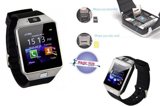 23.90€ για ένα (1) Smart Watch από το κατάστημα Magic Hole στην Αθήνα ή 26.90€ για πανελλαδική αποστολή στο χώρο σας.Δέχεται microSim κάρτα και microSD, κάντε κλήσεις, απαντήστε σε μηνύματα και άλλα πολλά όπως αντικλεπτικό σύστημα, βηματομετρητής, SleepMonitor, Ημερολόγιο κ.α