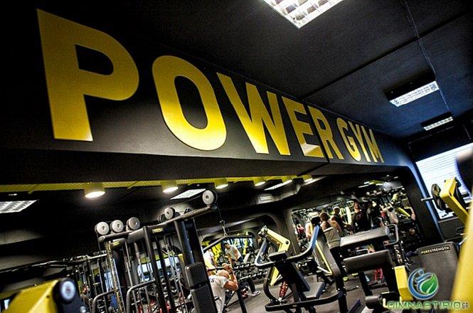 59€ για τρεις μήνες συνδρομή στο New York Club Power Gym στους Αμπελόκηπους.Περιλαμβάνει απεριόριστη χρήση του κλασικού γυμναστηρίου & ομαδικά προγράμματα!! Μοναδικό γυμναστήριο σε τρεις ορόφους έχει καταφέρει να φέρει τον αέρα της Αμερικής μόλις λίγα μέτρα από τον Πύργο Αθηνών! εικόνα