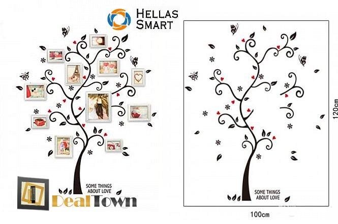 Από 24.50€ για ένα αυτοκόλλητο τοίχου οικογενειακό δέντρο με κλαδιά. Μια προσφορά από την HellasMart στην Αθήνα. Δυνατότητα παραλαβής από το κατάστημα ή και με πανελλαδική αποστολής στον χώρο σας!! εικόνα