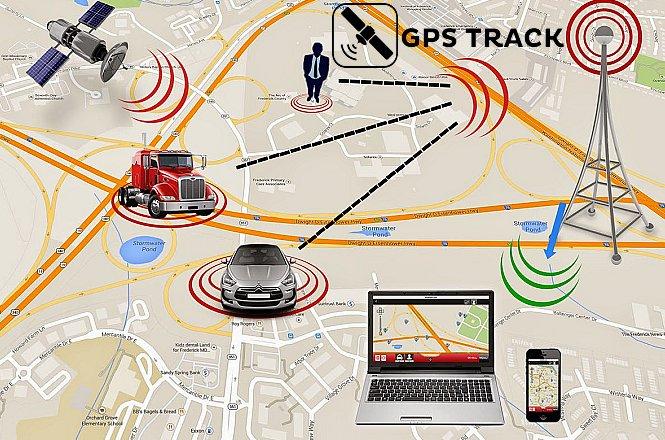 Από 149€ για συσκευή tracker οχήματος+ κάρτα SIM–GPRS με ετήσια συνδρομή + ετήσια πρόσβαση σε WEB εφαρμογή παρακολούθησης θέσης & δωρεάν εγκατάσταση. Μια προσφορά από την HellasMart στην Αθήνα. Δυνατότητα παραλαβής από το κατάστημα ή και με πανελλαδική αποστολής στον χώρο σας!! εικόνα