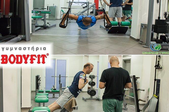 60€ από 100€ για πέντε (5) συνεδρίες Personal Training από το Bodyfit Gym στη Δάφνη! Το γυμναστήριο που είναι 42 χρόνια δίπλα στον ασκούμενο!