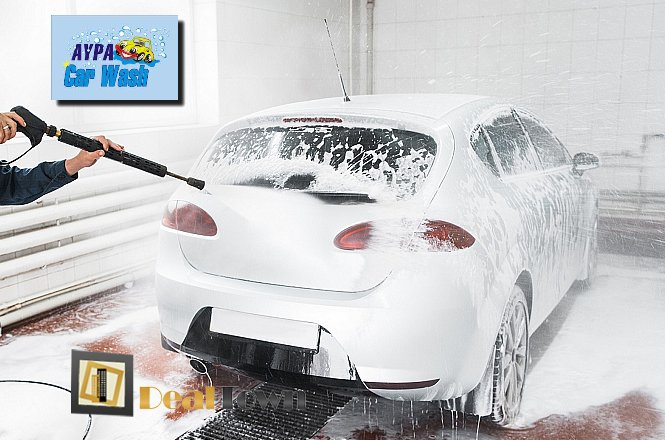 """19.90€ από 43€ για επαγγελματικό πλύσιμο του οχήματος σας μέσα-έξω & κέρωμα με Teflon & πλύσιμο σασί, στο """"Αύρα Car Wash"""" στη Νέα Φιλαδέλφεια. Έκπτωση 54%!!"""