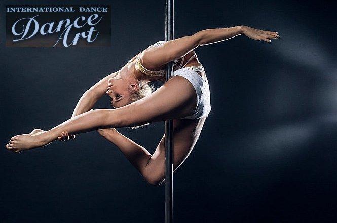 25€ για έναν (1) μήνα μαθήματα Pole Dancing στο Dance Art στη Δάφνη. Θα πραγματοποιείται ένα (1) μάθημα την εβδομάδα!! Έκπτωση 50%!! εικόνα