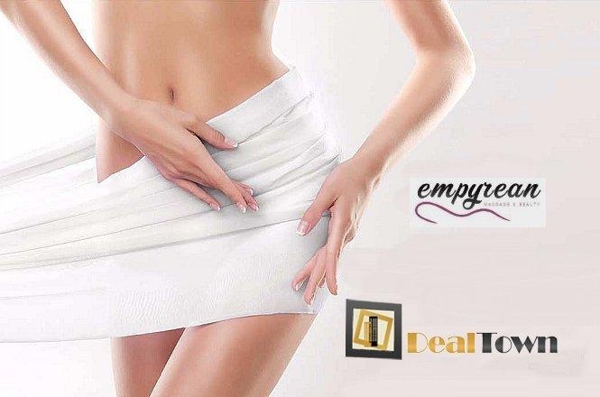 """69€ για μια (1) συνεδρία Cryolipolysis 2 κεφαλών ή 79€ για δυο (2) συνεδρίες Cryolipolysis 4 κεφαλών, από το """"Empyrean Massage and Beauty"""" στο Αιγάλεω πλησίον Μετρό! Εντυπωσιακά αποτελέσματα που μέχρι πρότινος μπορούσαμε να πετύχουμε μόνο με τις «παραδοσιακές» επεμβατικές μεθόδους λιπογλυπτικής και λιποαναρρόφησης."""
