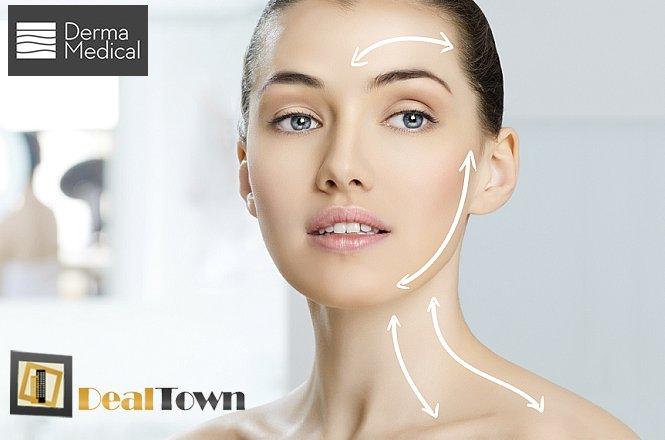59€ για εφαρμογή Botox σε πόδι χήνας ή μεσόφρυο ή 140€ για εφαρμογή Botox σε full face & μια αντιοξειδωτική ενέσιμη μεσοθεραπεία με πολυβιταμίνες και υαλουρονικό οξυ στο Derma Medical σε κεντρικό σημείο στην Καλλιθέα. To botox αποτελεί τη πιο γνωστή και διαδεδομένη θεραπεία αντιγήρανσης στην αισθητική δερματολογία. εικόνα