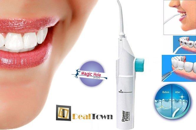 6.90€ για επαναστατική συσκευή καθαρισμού δοντιών με πίεση νερού από το κατάστημα Magic Hole στην Αθήνα ή 9.90€ για πανελλαδική αποστολή στο χώρο σας. Γρήγορος και εύκολος τρόπος απομάκρυνσης των υπολειμμάτων τροφής από τα δόντια σας. Διατηρείστε τα δόντια σας καθαρά χωρίς την χρήση οδοντικού νήματος!!
