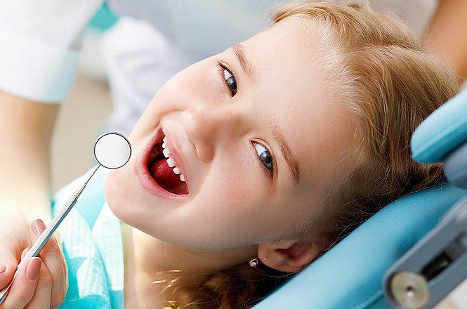 15€ από 30€ για μια κάλυψη Sealant (1 Δόντι) για παιδιά άνω των 6 ετών (επικαλύψεις οπών & σχισμών) ή 19€ από 40€ για πλήρη κλινικό στοματικό & ορθοδοντικό έλεγχο & φθορίωση για παιδιά από 3 ετών και άνω, από Χειρούργο Οδοντίατρο Ενηλίκων & Παιδιών στην Νέα Σμύρνη.