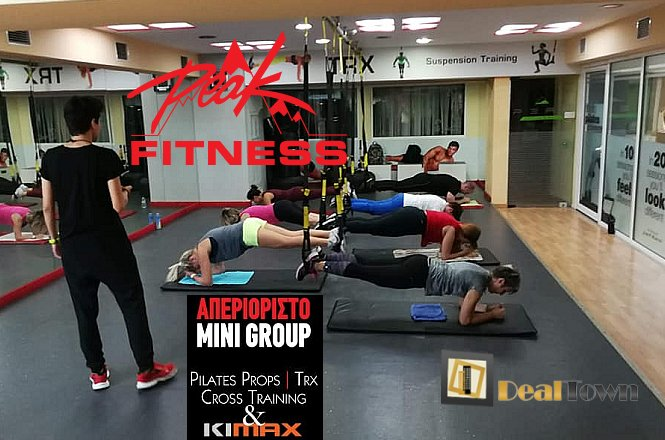 75€ από 135€ για απεριόριστο personal training 3 μηνών σε Ομαδικά Group των 2 εως 8 ατόμων με Pilates Props, Cross Training, TRX, ΚI ΜΑΧ, στο Peak Fitness Hall στο Παλαιό Φάληρο. Με σεβασμό στους πελάτες μας, να συμβάλουμε κι εμείς στη επίτευξη των στόχων τους με απόλυτη ασφάλεια και αποτελεσματικότητα!! εικόνα
