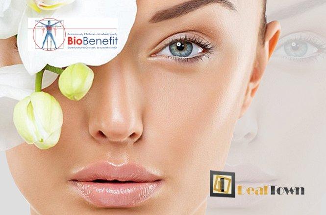 350€ για το ΑΠΟΛΥΤΟ πακέτο περιποίησης προσώπου που περιλαμβάνει Eφαρμογή ενέσιμου Allegran ή Dysport Botox σε Full Face & Mεσοθεραπεία προσώπου & Δέκα ενισχυμένα νήματα PDO Screw & Ενέσιμο γέμισμα υαλουρονικού οξέως (1ml), από εξειδικευμένο προσωπικό στο ολοκαίνουργιο κέντρο ολιστικής ιατρικής και αισθητικής Biobenefit στην Γλυφάδα.